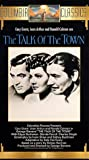 Talk of the Town [VHS]