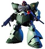 HGUC 1/144 MS-09R-2 リック・ドムII ライトグリーンバージョン (機動戦士ガンダム0080 ポケットの中の戦争)