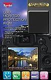 Kenko 液晶保護フィルム 液晶プロテクター Nikon デジタル一眼レフカメラ D5300用 KLP-ND5300