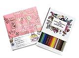 Present すてきなギフト柄いっぱいの塗り絵ブック スペシャル・カラーリング・エディション...