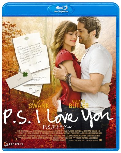 P. S. I love you [Blu-ray]
