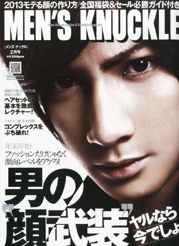 MEN'S KNUCKLE (メンズナックル) 2013年 02月号 [雑誌]