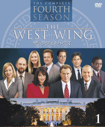 ザ・ホワイトハウス シーズン4