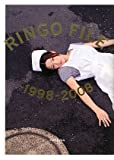 RINGO FILE 19982008
