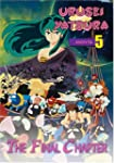Urusei Yatsura Movie 5: Final Chapter