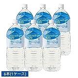 金賞 国際優秀品質賞 富士山 天然水バナジウム 120 2L×6本