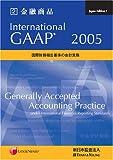 International GAAP 2005(第2巻)金融商品