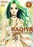 Raqiya Volume 1: The New Book of Revelation
