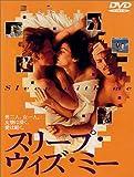 スリープ・ウィズ・ミー [DVD]