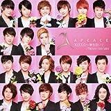 X.O.X.O〜夢を抱いて-Apeace