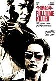 echange, troc Fulltime Killer - Édition 2 DVD