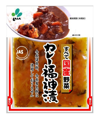 新進 国産野菜カレー福神漬 120g×10個