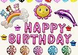 しあわせ倉庫 バースデー バルーン セット 風船 誕生日 パーティ ベビー お祝い 装飾 飾り付け (ひまわり ピンク)