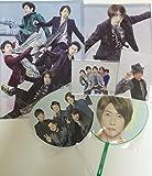 嵐  LIVE TOUR 2014 THE DIGITALIAN グッズ  4種類 7点 相葉雅紀
