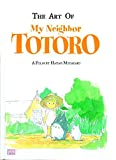 img - for The Art of My Neighbor Totoro: A Film by Hayao Miyazaki book / textbook / text book