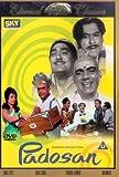 Padosan - Comedy DVD, Funny Videos