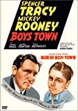 少年の町 感激の町 特別版 [DVD]