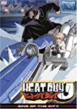 Heat Guy J: V.3 Sins of the City (ep.9-12)