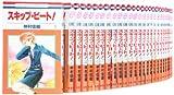 スキップ・ビート! コミック 1-34巻セット (花とゆめCOMICS)