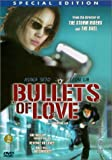 echange, troc Bullets of Love [Import USA Zone 1]