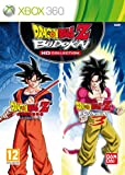 Dragonball Z Budokai HD Collection (Xbox 360)
