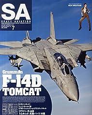 Scale Aviation 2015年 07 月号 [雑誌]