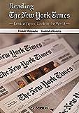 ニューヨークタイムズで知る日本と世界
