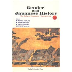 Gender and Japanese history (Vol.2)