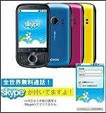 WIFI skype 海外携帯電話 Sim free Huawei U8150