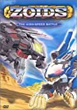 Vol 2 the High Speed Battle