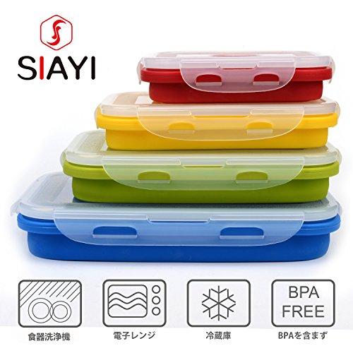 SIAYI(しあい) シリコン 弁当箱 シリコン折りたたみ容器 お弁当用 エコシリコン容器 角型 四サイズ 色違いセット (四色)