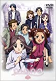 PIANO 第5巻 [DVD]
