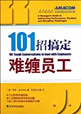 img - for 101 Tough Conversations to Have with Employees (Chinese Edition) book / textbook / text book
