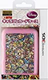 Nintendo Official Kawaii 3DS Game Card Case8 -Disney Stained Glass-