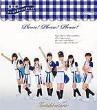 プリーズ!プリーズ!プリーズ!<見学盤>(初回盤B)(DVD付)