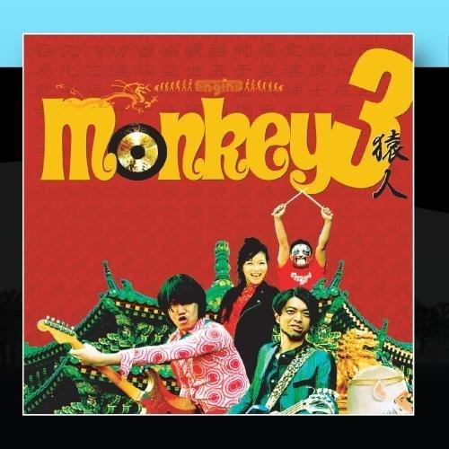 Monkey3 by ENGINE (2011-01-17)