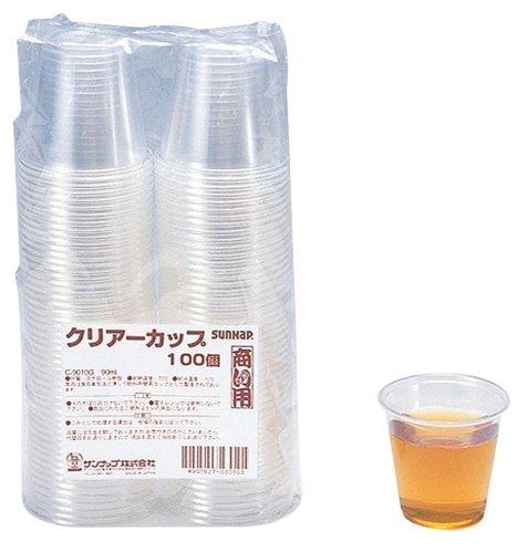 サンナップ 商い用 クリアーカップ 100個