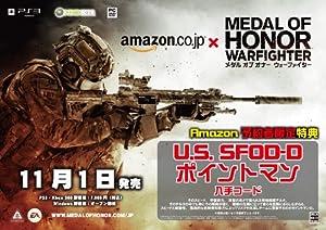 メダル オブ オナー ウォーファイター 初回特典:U.S. ネイビーシール セット 入手コード同梱&Amazon.co.jp限定 U.S. SFOD-D ポイントマン 入手コード 付き