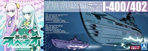 蒼き鋼のアルペジオ -アルス・ノヴァ- No.7 イ400&イ402 1/700スケール プラモデル