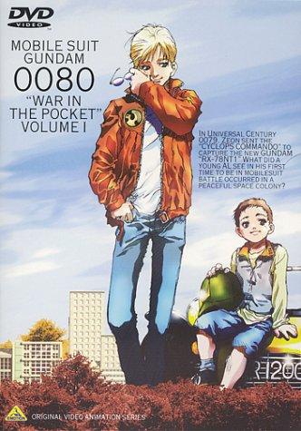 機動戦士ガンダム 0080 ポケットの中の戦争 vol.1 [DVD] 日本語音声・英語音声版