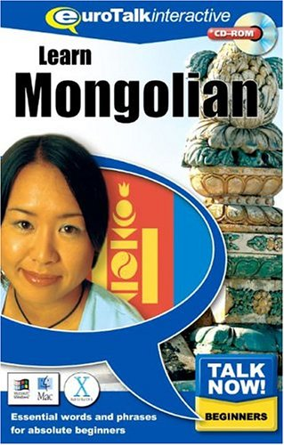 Talk Now Learn Mongolian: Essential Words and Phrases for Absolute Beginners (PC/Mac)