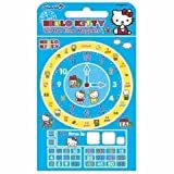 Hello Kitty Kids My Learn How To Tell The Time Fridge Magnets Set
