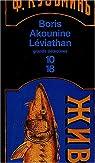 L�viathan par Akounine