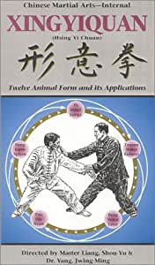 Hsing Yi Chuan: The Twelve Animal Patterns and Their Applications
