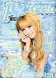 Popteen (ポップティーン) 2009年 08月号 [雑誌]