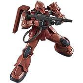 HG 機動戦士ガンダム THE ORIGIN MS-05S シャア専用ザクI 1/144スケール 色分け済みプラモデル