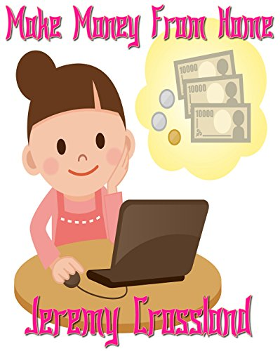 Making Money From Home - A Step By Step Guide To Amazon Mechanical Turk (Making Money With Surveys compare prices)