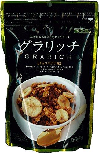 味源 グラリッチ チョコバナナ味 240g