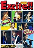 Live DVD『Excite!!』