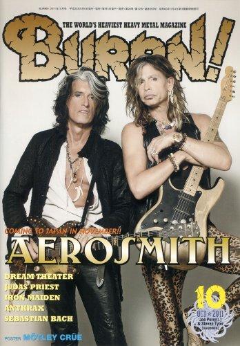 BURRN ! (バーン) 2011年 10月号 [雑誌]